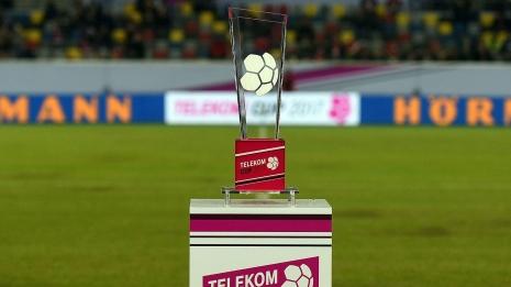«Бавария» примет участие в розыгрыше Кубка Telecom