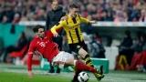 Ройс: играть против «Баварии» чрезвычайно сложно