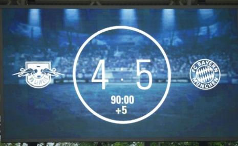 7 интересных фактов о матче «Лейпциг» - «Бавария»
